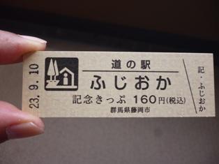 P1000992.JPG