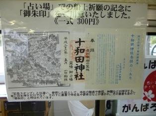 P1010291.JPG