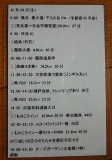 P1010825.JPG