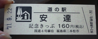 P1010439.JPG
