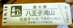 P1010935.JPG