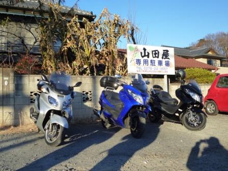 P1020309.JPG