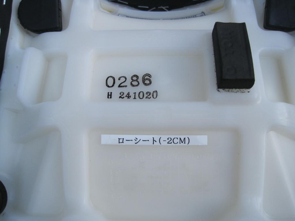 20120917_005.jpg