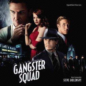 gangstersquad_201312271316244ee.jpg