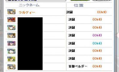 SC_ 2012-07-22 22-08-35-664