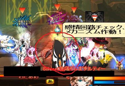 SC_ 2012-10-29 23-26-27-559