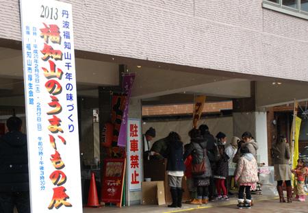 ☆DSC_0325