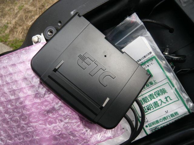 P1070540.jpg