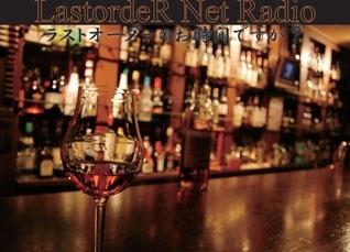 radiobanner.jpg