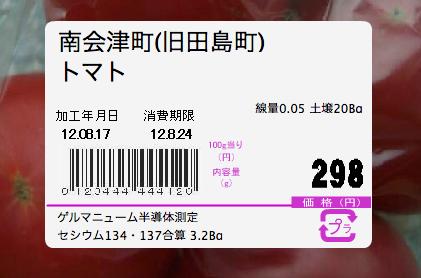 スクリーンショット(2012-08-17 16.42.27)