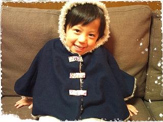 2012-11-15-17-45-07_deco_20121123090519.jpg