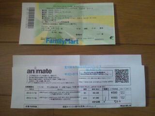 12年06月15日アニメタルUSA/JAM Project 名古屋ライブ②