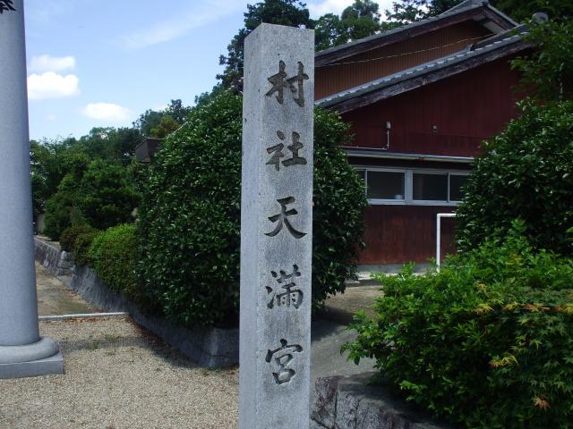 12年07月08日の神社仏閣その01