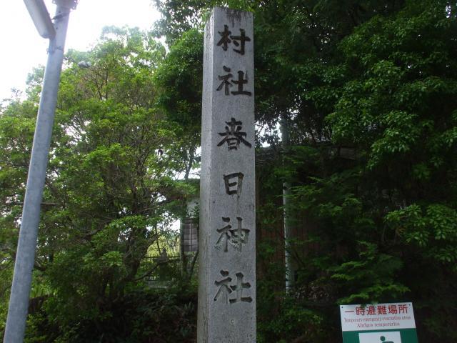 12年07月08日の神社仏閣その10