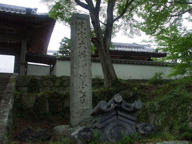 12年07月08日の神社仏閣その11