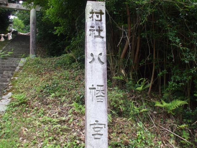 12年07月08日の神社仏閣その13