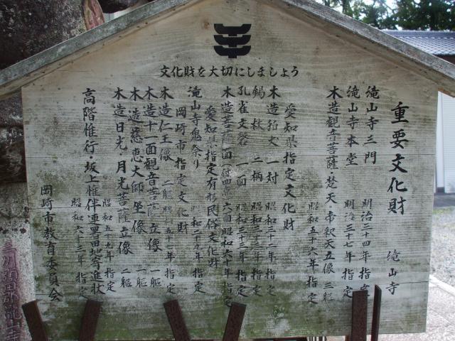 12年07月08日の神社仏閣その14