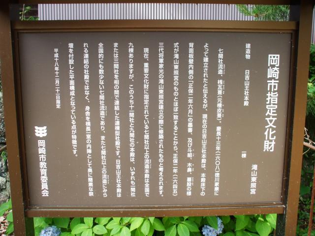 12年07月08日の神社仏閣その16