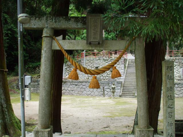 12年07月08日の神社仏閣その18