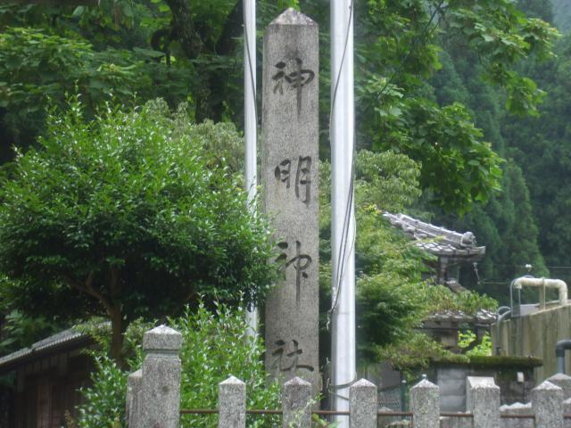 2012JRウォーキング 07月番外編④