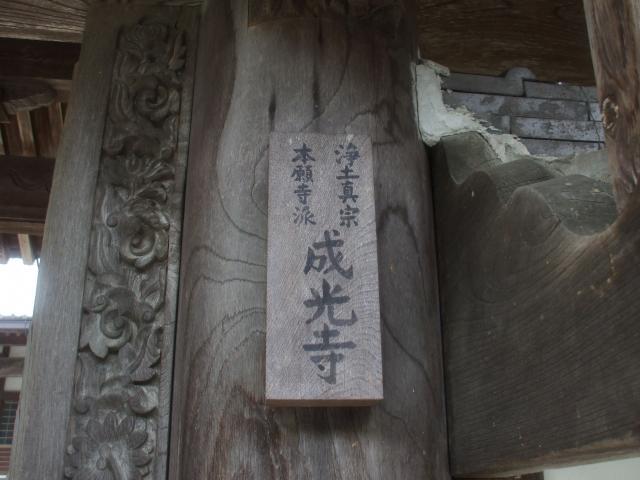 2012JRウォーキング 07月番外編⑤