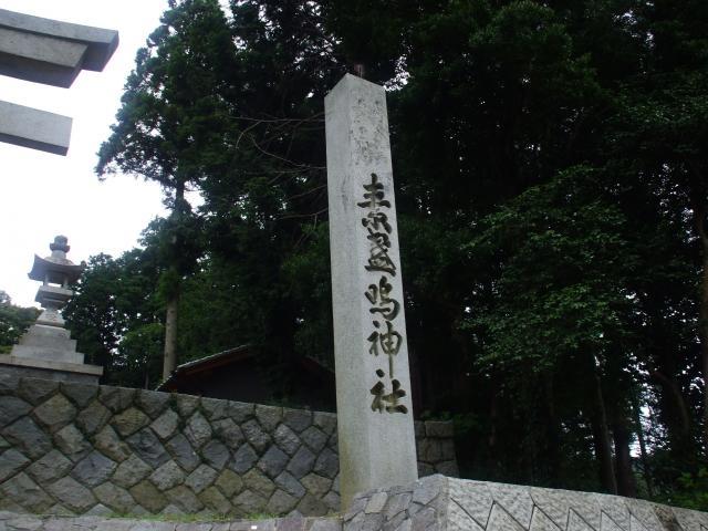 12年07月22日の神社仏閣その01
