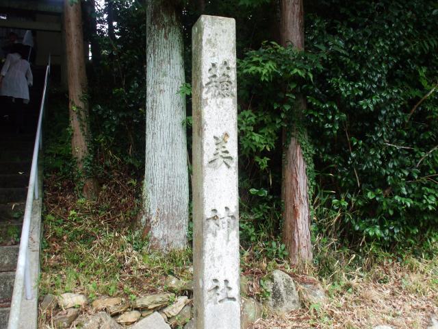 12年07月22日の神社仏閣その04