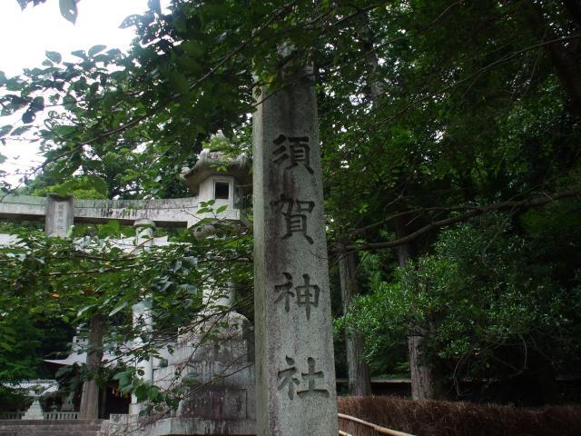 12年07月22日の神社仏閣その06