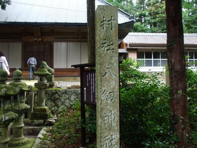 12年07月22日の神社仏閣その09