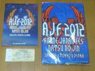 12年08月05日・AJF-夏の陣-・名古屋ライブ