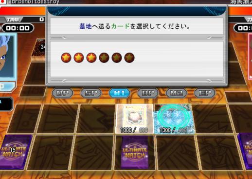 YO異常2.3