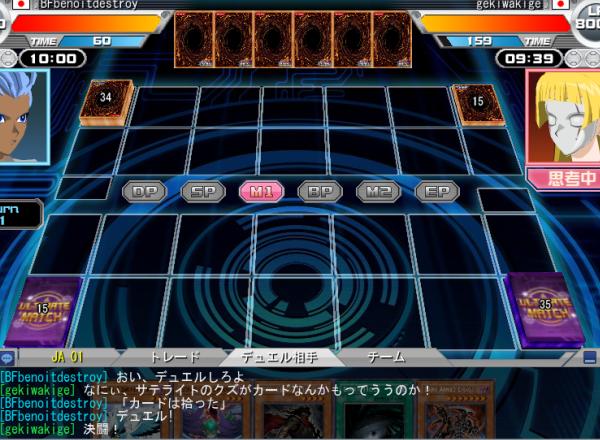 YOラスト遊戯王ブログ用2