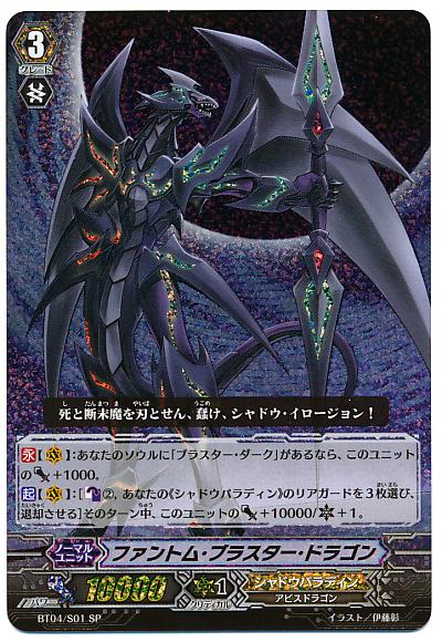 card100008320_1.jpg
