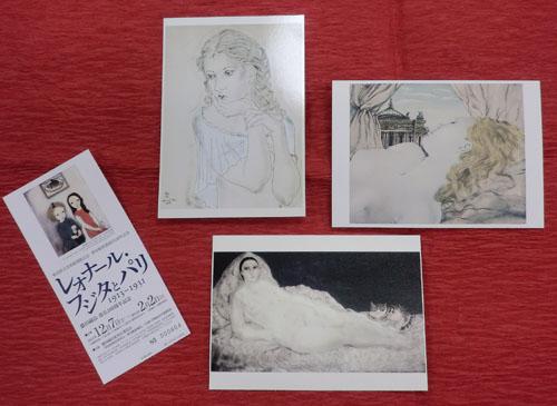 2013-12-08レオナール藤田展②