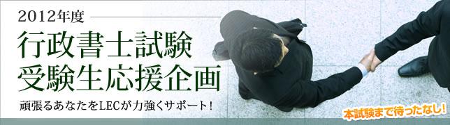 201210h1_title.jpg