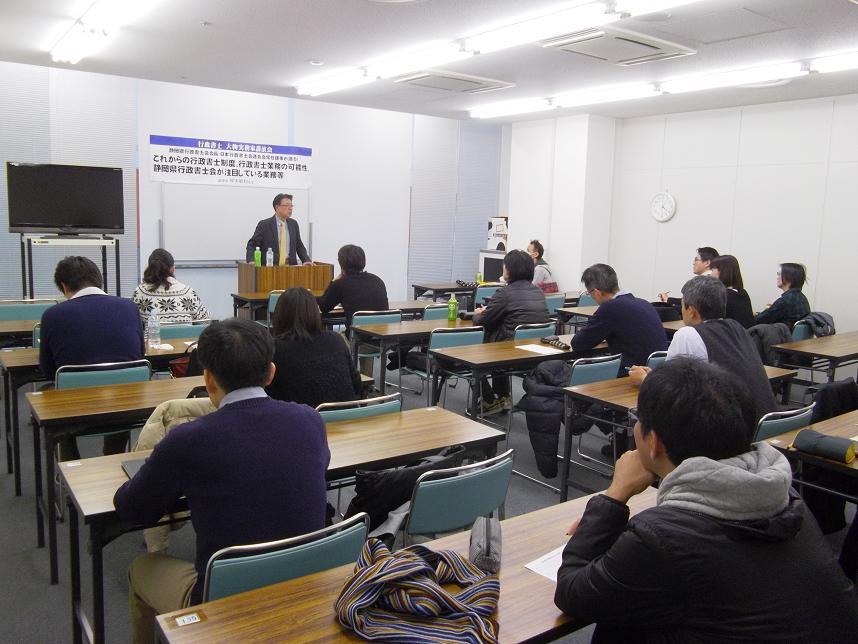 20121208kishi1.jpg