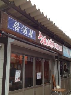 ふっかちゃん横丁2
