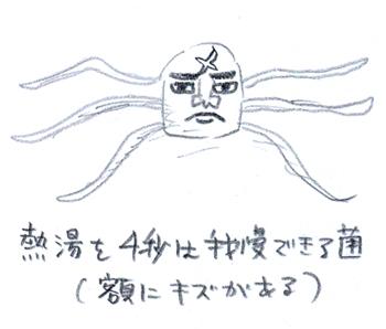 130108zakin-02.jpg