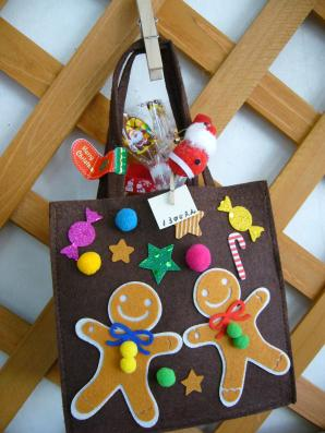 クリスマスバッグ2