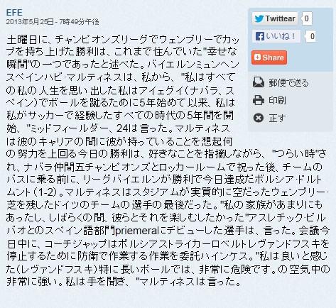 2013-05-26_093435.jpg