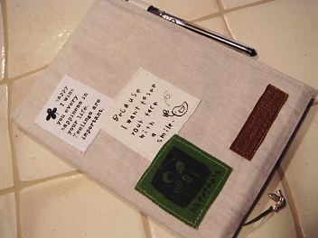 2007Happy Diary~♪