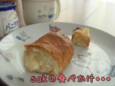 konkaiha・・・huhyo-・・・(-_-;)