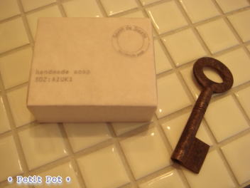 soap and antiquekey・・・♪