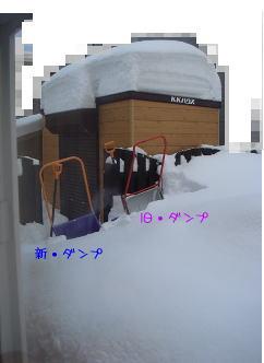 すごい雪・・・