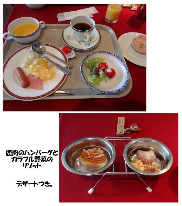1_20121223014130.jpg