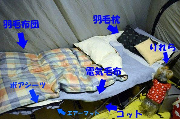09キャンプの暖②