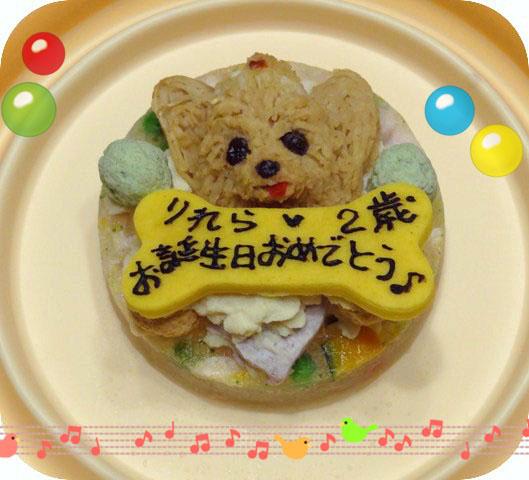 ⑨birthday cake