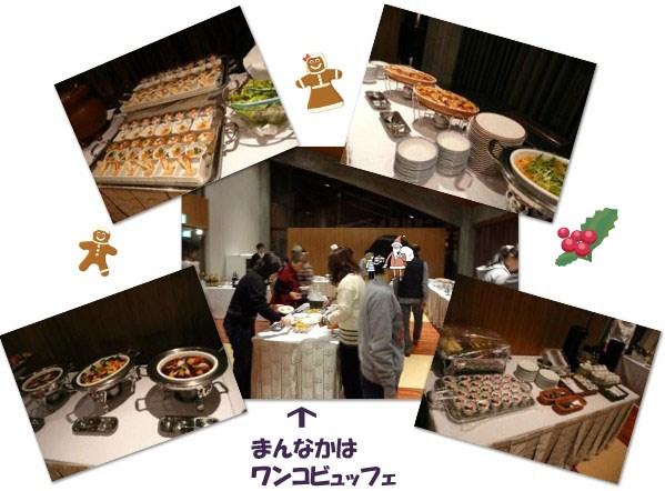 2_20121221061056.jpg
