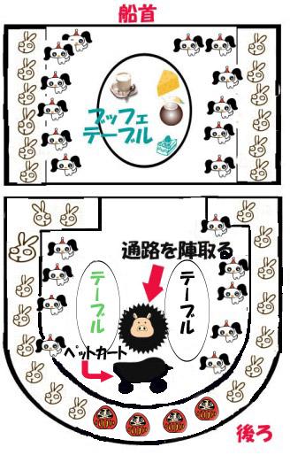 5_20121228041925.jpg