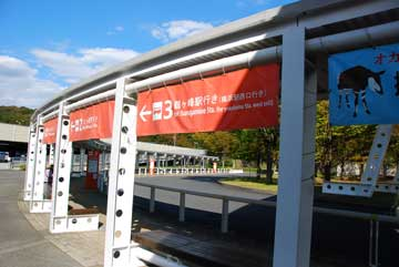 zoo-basutei01.jpg